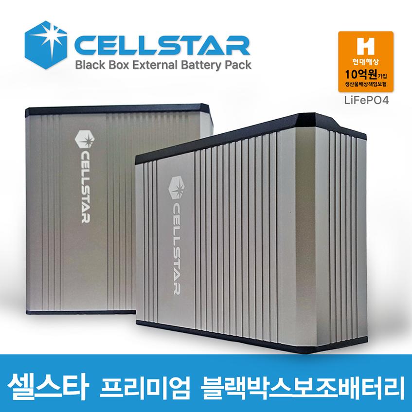 cellstar01.png